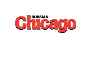 russian chicago magazine