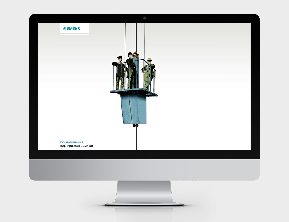 Siemens Slide 3