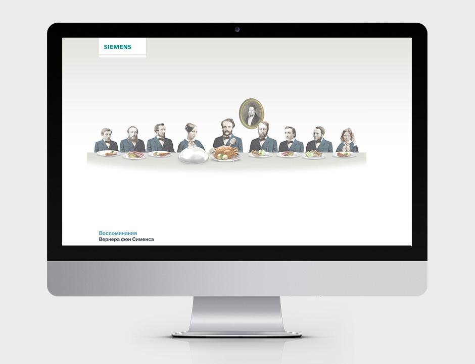 Siemens Slide 8